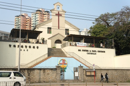 Ss._Peter_and_Paul_Church_(Hong_Kong)[1].jpg
