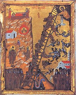 250px-StJohnClimacus[1].jpg