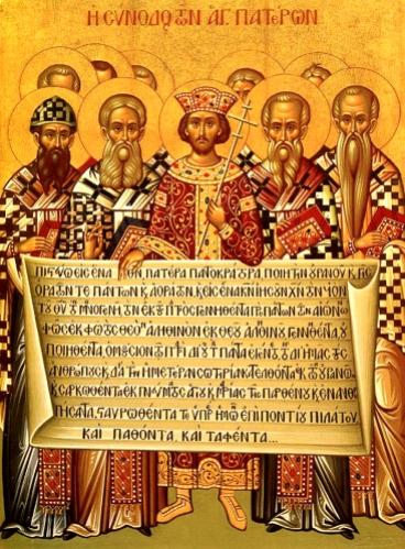 Nicaea_icon[1].jpg